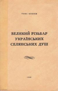 book-2428