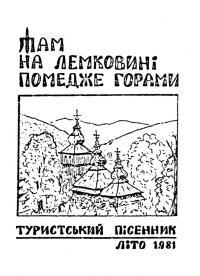 book-24281