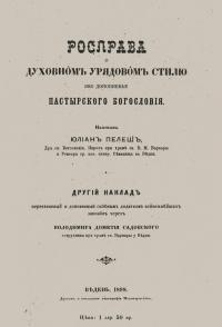 book-24286