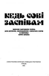 book-24288