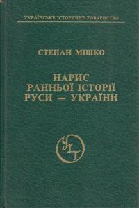 book-2429