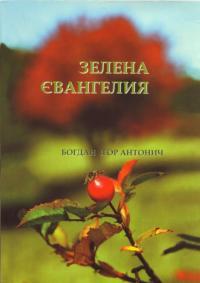 book-24294