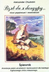 book-24295