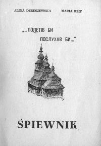 book-24300