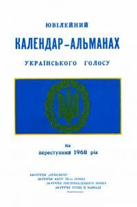 book-24302