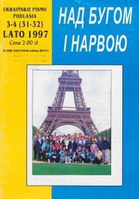 book-24307