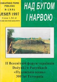 book-24308