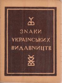 book-2431