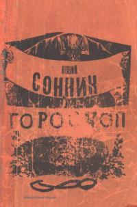 book-24310