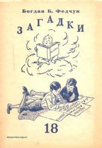 book-24311