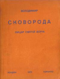 book-2432