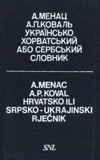 book-24324
