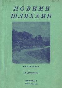 book-24327