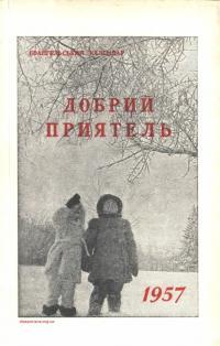 book-24328