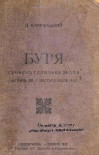 book-24329