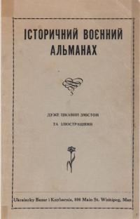 book-2433