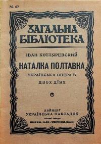 book-24330