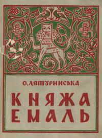 book-24333