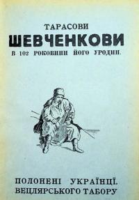 book-24335