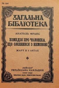 book-24337