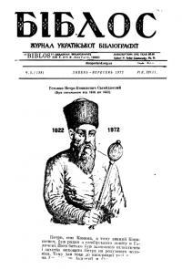 book-24347