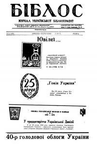 book-24351