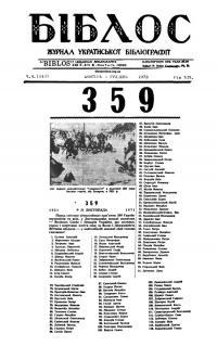 book-24352