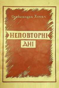 book-24357