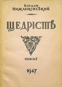 book-24358