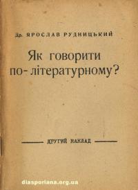 book-24359