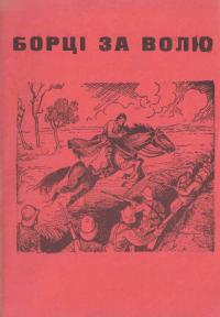 book-2437