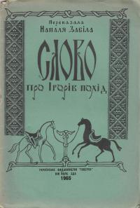 book-2438