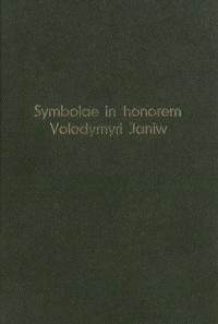 book-24380
