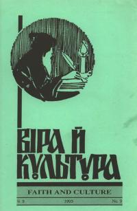 book-24384