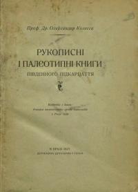 book-24385