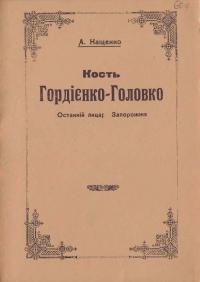 book-2439