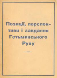book-244