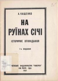 book-2440