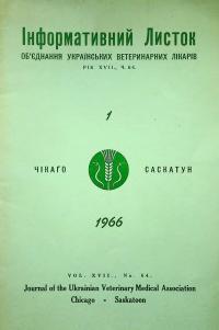 book-24417