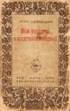 book-24422