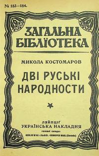 book-24424