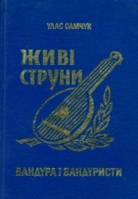 book-24428