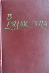 book-2443