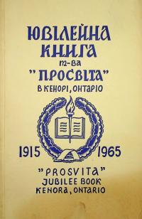 book-24431