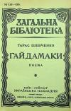 book-24432