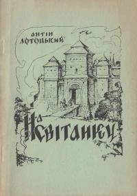 book-2444