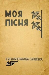 book-24443