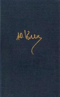 book-24444
