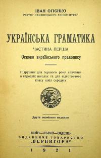 book-24449
