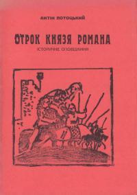 book-2445